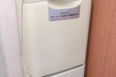 金町とうきゅう(2F 女子トイレ内)のオムツ替え台情報