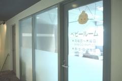 ロワジールホテル豊橋(2階)の授乳室・オムツ替え台情報