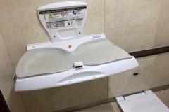 名古屋西税務署(1F)のオムツ替え台情報