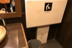 焼肉きんぐ 下関稗田店(1F)のオムツ替え台情報