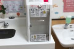 イオンタウン成田富里(1F)の授乳室・オムツ替え台情報