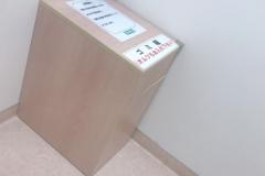 ニトリモール相模原(1F)の授乳室・オムツ替え台情報