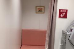 アミュプラザ鹿児島(5F)の授乳室・オムツ替え台情報
