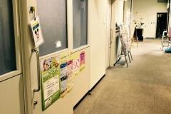 津市中央保健センター(1F)の授乳室・オムツ替え台情報