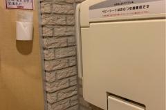 コローレ浜松志都呂店のオムツ替え台情報