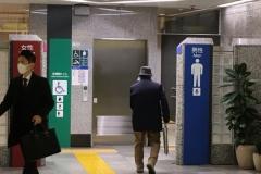 溜池山王駅(B1 銀座線改札内 ホーム地下)のオムツ替え台情報