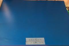 柿生こども文化センター(2F)の授乳室・オムツ替え台情報