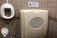 イオン 大宮西店(1F)のオムツ替え台情報
