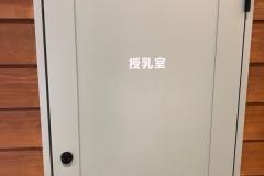 キスケBOXキットPLAY(KIT)(3F)の授乳室・オムツ替え台情報