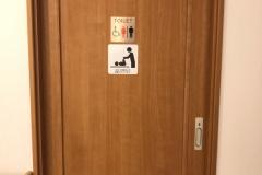 北川アイクリニックのオムツ替え台情報