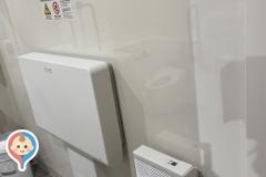 ラポルテ五泉(1F)の授乳室・オムツ替え台情報