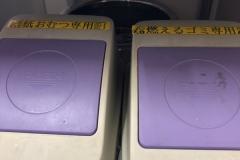 徳島県庁(1F)の授乳室・オムツ替え台情報