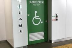 袖ヶ浦駅(2F)のオムツ替え台情報