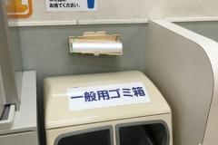 イオン鎌ヶ谷店(2F)の授乳室・オムツ替え台情報