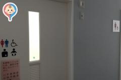 幸栄公民館(1F)の授乳室・オムツ替え台情報