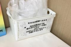 イオン加古川店(3階 赤ちゃん休憩室)の授乳室・オムツ替え台情報