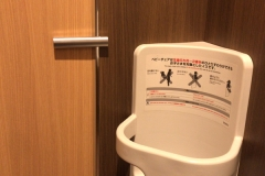 むさしの森珈琲 富山経堂店のオムツ替え台情報