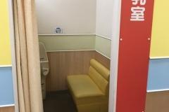 イオンモール柏(2階 赤ちゃん休憩室)