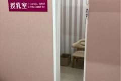 DeKKY401(B1)の授乳室・オムツ替え台情報