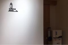人形師 原孝洲(2F)の授乳室・オムツ替え台情報