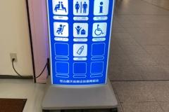 きらりん(1F)の授乳室・オムツ替え台情報