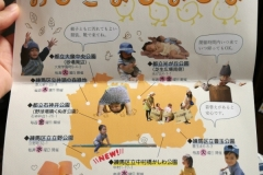 中村橋プレパひろば(1F)の授乳室・オムツ替え台情報