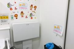 ホンダユーテック オートテラス城北(1F)の授乳室・オムツ替え台情報