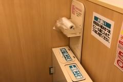 イオンスーパーセンター南相馬店(1F)の授乳室・オムツ替え台情報