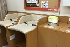 赤ちゃん本舗 岡山店(2F)の授乳室・オムツ替え台情報
