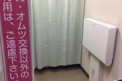 東京医科大学病院(2F)の授乳室・オムツ替え台情報