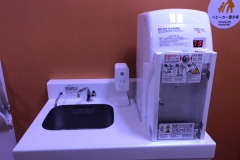 イオン枚方店(4階)の授乳室・オムツ替え台情報