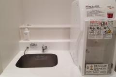 成田空港(出発ゲート161隣)の授乳室・オムツ替え台情報