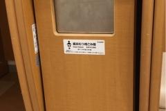 酒々井プレミアム・アウトレット(1F)の授乳室・オムツ替え台情報