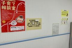 アピタ向山店(2F)の授乳室・オムツ替え台情報