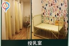 池袋保健所(1F)の授乳室・オムツ替え台情報