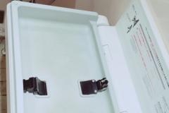 花と緑のステーション(多機能トイレ)のオムツ替え台情報