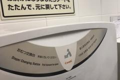 ライフ 下山手店(2F)のオムツ替え台情報