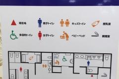 MEGAドン・キホーテ甲府店(1F)の授乳室・オムツ替え台情報