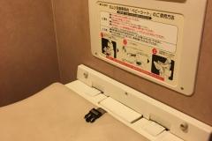 丸亀製麺大府店のオムツ替え台情報