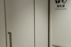 仙台市上杉分庁舎(1F)の授乳室・オムツ替え台情報