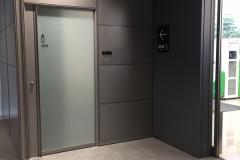 東京国税局(1F)の授乳室・オムツ替え台情報