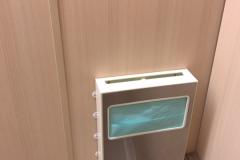 まるごとにっぽん(2F)の授乳室・オムツ替え台情報