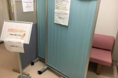 兵庫医科大学病院(2F)の授乳室情報
