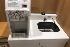 青森空港(2Fフードコート奥)の授乳室・オムツ替え台情報
