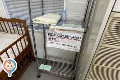 スマイルカンパニー 厚木店(4F)のオムツ替え台情報