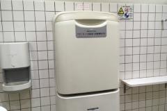 ニトリ 三島店(2F)のオムツ替え台情報