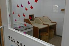 足立区生物園(2F)の授乳室・オムツ替え台情報