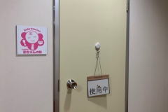 久留米市役所 田主丸そよ風ホールの授乳室・オムツ替え台情報