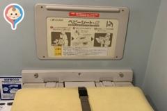世田谷区立千歳温水プール(1F)のオムツ替え台情報
