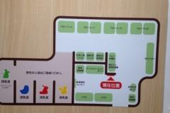 京急百貨店(5階)の授乳室・オムツ替え台情報